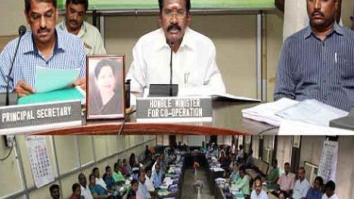 தக்காளி, வெங்காயம் விலையை குறைக்க நடவடிக்கை எடுக்கப்படும் : அமைச்சர் செல்லூர் ராஜூ உறுதி