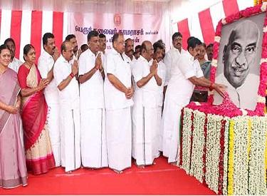 பெருந்தலைவர் காமராஜரின் 115வது பிறந்த நாள் விழா : முதலமைச்சர் எடப்பாடி பழனிச்சாமி மலர் தூவி மரியாதை